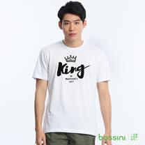 bossini男裝-潮玩T恤系列白