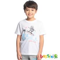 bossini男童-印花短袖T恤32珍珠白