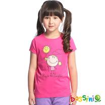 bossini女童-印花短袖T恤29玫瑰色