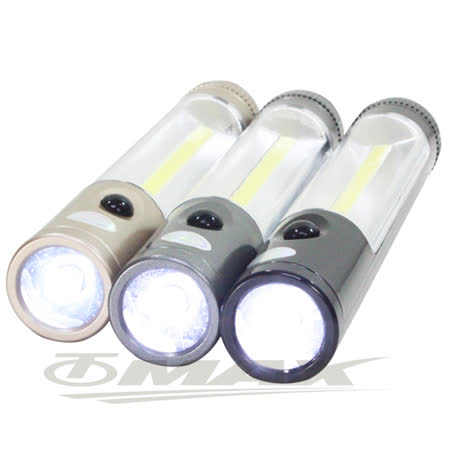 omax多用途磁性手電筒照明燈-1入(顏色隨機)