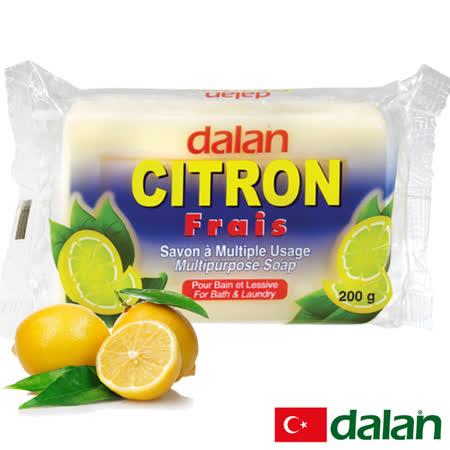【土耳其dalan】檸檬植萃魔法萬用皂200g