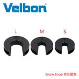 Velbon Snow Shoe 腳架雪泥踏墊-公司貨