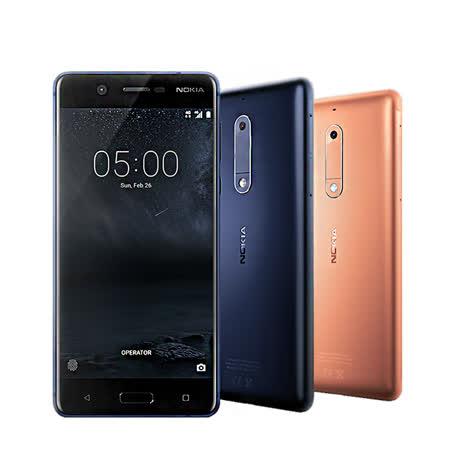 Nokia 5 雙卡5.2吋1300萬畫素智慧手機(藍色)