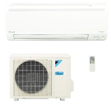 大金DAIKIN 5~7坪變頻冷暖一對一分離式冷氣大關系列RXV41RVLT/FTXV41RVLT