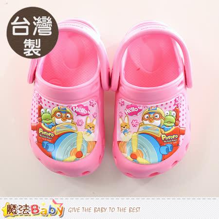 魔法Baby  女童鞋 台灣製PORORO正版水陸兩用輕便鞋 sa75023