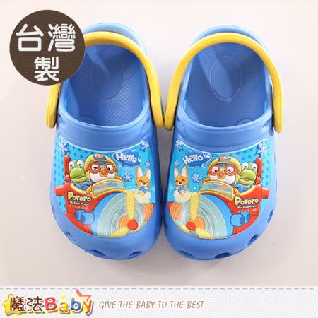魔法Baby  男童鞋 台灣製PORORO正版水陸兩用輕便鞋 sa75026