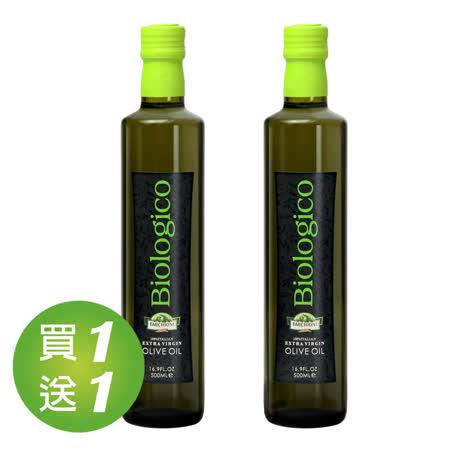 法奇歐尼 義大利莊園有機冷壓初榨橄欖油 500ML