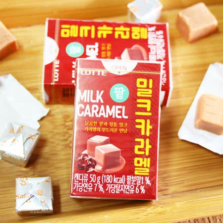 【LOTTE】紅豆奶油焦糖牛奶糖