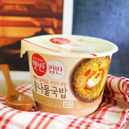 【CJ】豆芽湯米飯