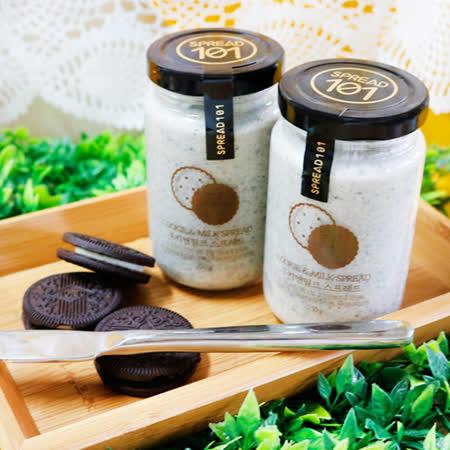 【SPREAD101】OREO巧克力牛奶醬