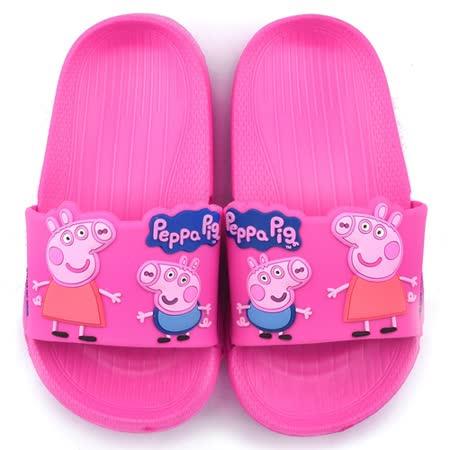 童鞋城堡-粉紅豬小妹 佩佩豬 中童 超輕量造型款拖鞋PG0054-粉