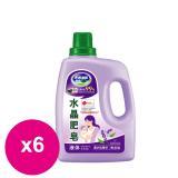 南僑水晶肥皂洗衣液体2.4kgx6瓶/箱-薰衣馬鞭草