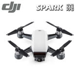 DJI Spark  〝曉〞 掌上型空拍機 單機版 (公司貨)
