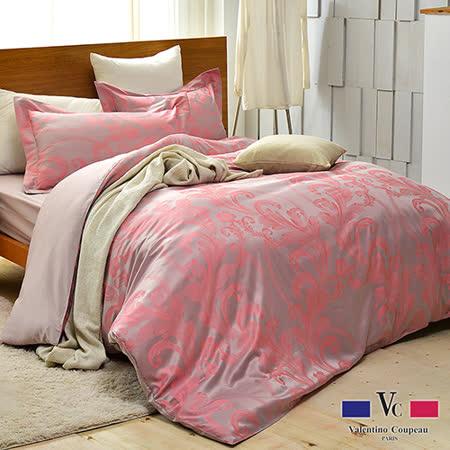 【Valentino Coupeau】范倫鐵諾 古典精品緹花床包被單四件組 (45004-3雙人)