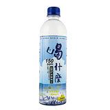 喝什麼深層海水150PPM600ml