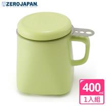 【ZERO JAPAN】陶瓷泡茶馬克杯(奇異果) 400cc
