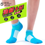蒂巴蕾  勁能十足無極限 足弓緩衝型 五趾運動襪-水藍