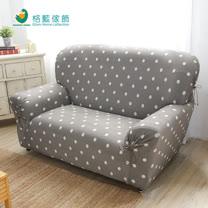 格藍傢飾<BR/>雪花甜心涼感彈性沙發套