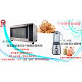 下午茶推薦【晶工牌】32L微電腦雙溫控不鏽鋼旋風烤箱(JK-8300)+【POLAR普樂】多功能果汁調理機 PL-6011