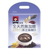 桂格超級穀珍黑芝麻糊風味23.5g*10入/袋