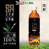 日月潭台茶18號 紅玉紅茶(微糖) 490mlX24瓶/箱
