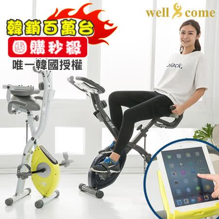【福利品】好吉康Well Come 正宗韓國 台灣首賣 XR健身車飛輪式二合一磁控(超大座椅+舒適椅背)