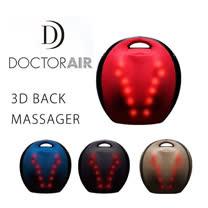 {買一送一}DOCTOR AIR 3D BACK MASSAGE 背部按摩器 立體3D按摩球 加熱 公司貨-8/31止