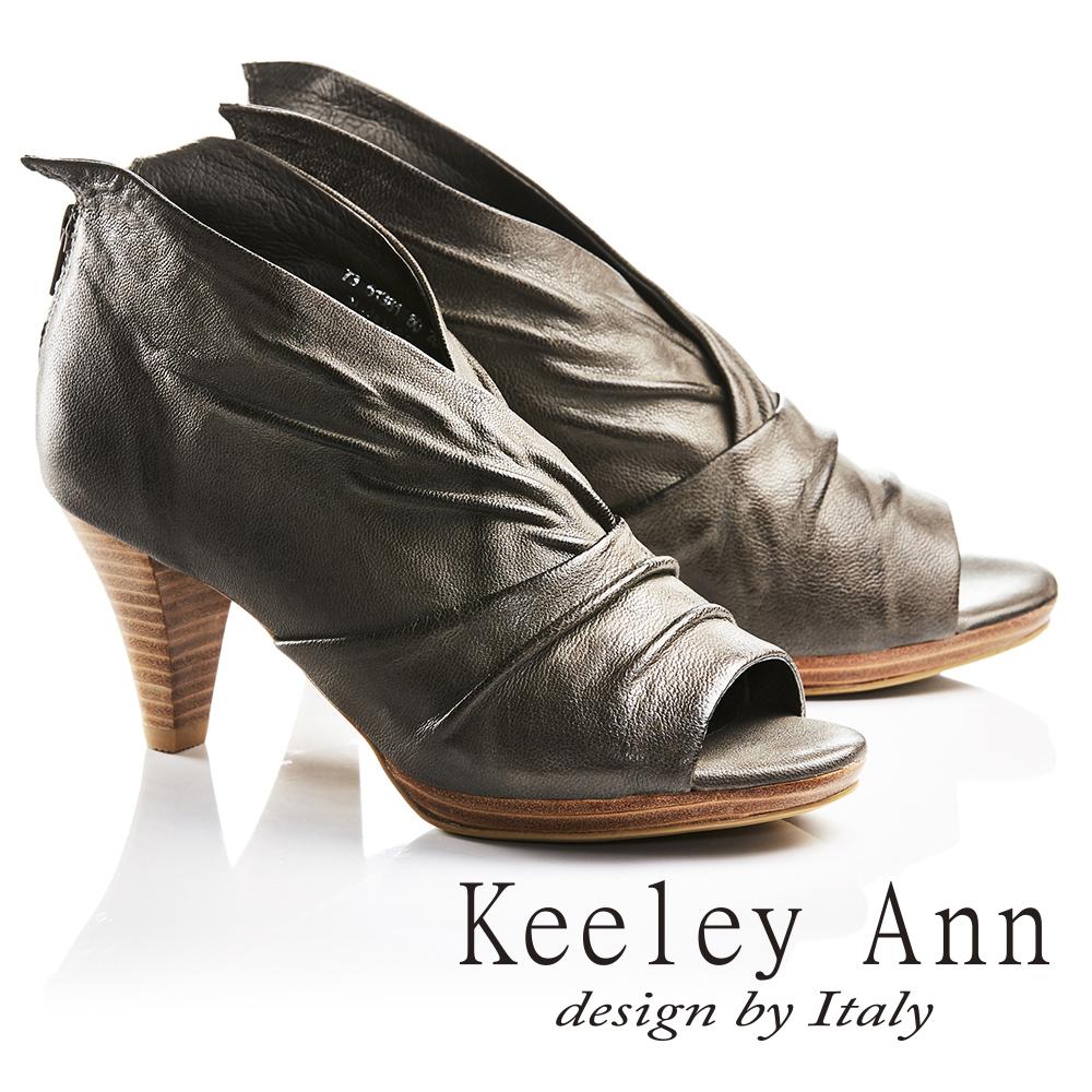 Keeley Ann獨立性格~時髦 抓皺V字型全真皮魚口高跟鞋 灰色735138180