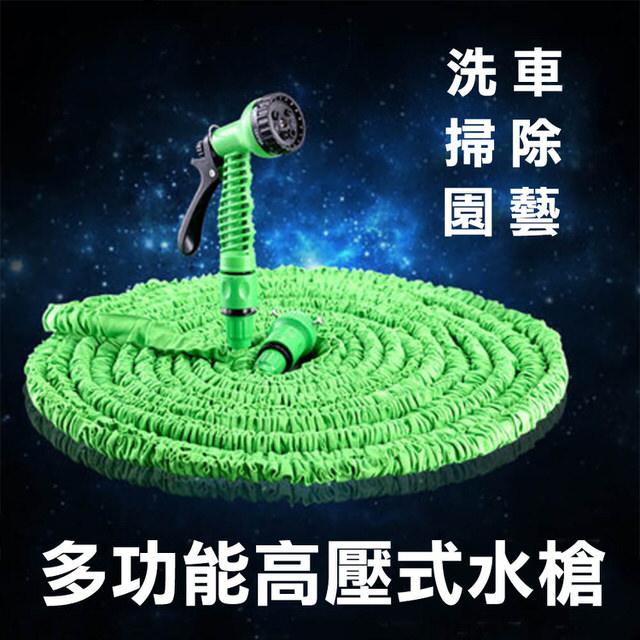 威力鯨車神 神奇彈力伸縮水管15公尺 附鍊條固定頭 綠色