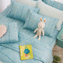 OLIVIA 《 Florence 》 加大雙人床包被套四件組