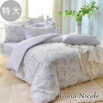 Tonia Nicole東妮寢飾 森活悅曲精梳棉兩用被床包組(特大)