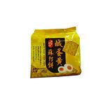 黃金口福鹹蛋黃蘇打餅 120g