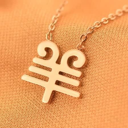 【米蘭精品】玫瑰金項鍊 純銀吊墜-生日禮物羊字時尚流行飾品2款71x79