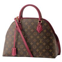 Louis Vuitton LV M42719 Alma B