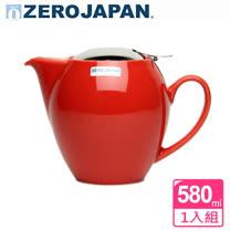 【ZERO JAPAN】品味生活陶瓷不鏽鋼蓋壺(蕃茄紅)580cc