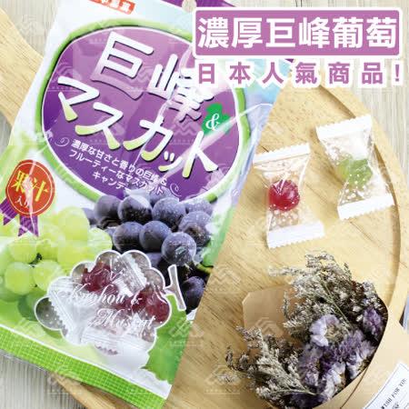 日本山中 葡萄水果糖100g