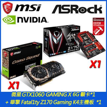 【挖礦包】微星 GeForce GTX 1060 Camo Squad 6G 顯示卡 + 華擎 ASRock  Z170 Gaming K4 主機板