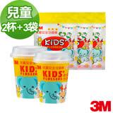 3M 兒童安全牙線棒組(杯裝x2+散裝包x3)