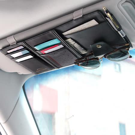 威力鯨車神 韓國熱銷頂級皮製多隔層汽車收納包/汽車用卡片收納袋/遮陽板收納包 皮革時尚品味款