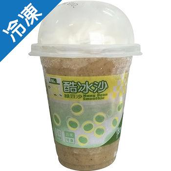 MR.COOL酷冰沙-綠豆沙320G/杯