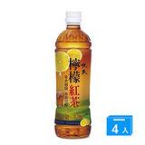 ★超值2件組★悅氏檸檬紅茶550ML*4..