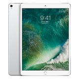 iPad Pro 10.5吋 64G WiFi版MQDW2TA/A - 銀