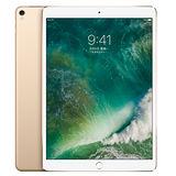 iPad Pro 10.5吋 64G WiFi版MQDX2TA/A - 金