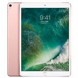 iPad Pro 10.5吋 64G WiFi版MQDY2TA/A - 玫瑰金