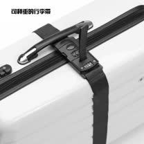 旅行良品秤重綑綁密碼鎖多功能行李帶