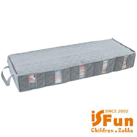 【iSFun】竹炭纖維*長型透視床下5格收納袋53L