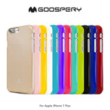 GOOSPERY Apple iPhone 7 Plus JELLY 閃粉套