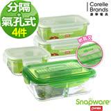 (獨家)【Snapware 康寧密扣】Eco Vent 甜蜜野餐分隔保鮮盒4件組