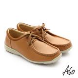 A.S.O 輕量休閒 牛皮雙色綁帶奈米休閒鞋(卡其)
