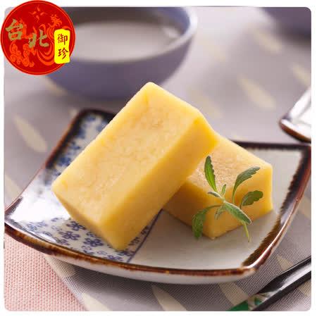 台北御珍 2盒原味經典綠豆黃(12入/盒)